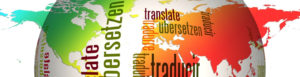 translate strip